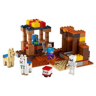 LEGO 21167 - LEGO Minecraft -  A kereskedelmi állomás