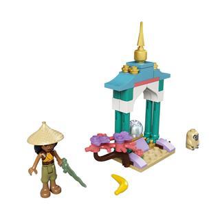 LEGO 30558 - LEGO Disney - Ray és az Ongi kalandja Szívföldön