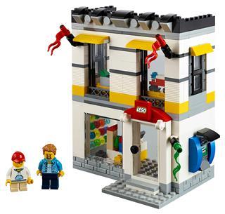 LEGO 40305 - LEGO Exclusive - LEGO Store 2018