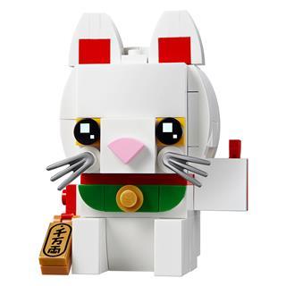 LEGO 40436 - LEGO Brickheadz - Szerencse macska