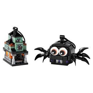LEGO 40493 - LEGO - Pók és Kísértetkastély csomag