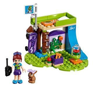 LEGO 41327 - LEGO Friends - Mia hálószobája