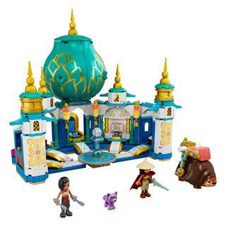 LEGO 43181 - LEGO Disney - Raya és a Szívpalota