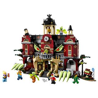 LEGO 70425 - LEGO Hidden Side - Newbury kísértetjárta gimnázium