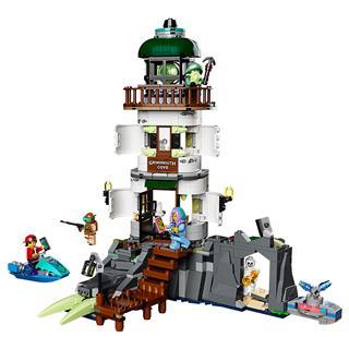 LEGO 70431 - LEGO Hidden Side - A sötétség világítótornya