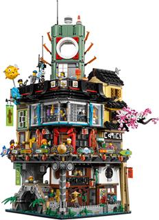 LEGO 70620 - LEGO The Ninjago Movie - NINJAGO City
