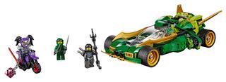 LEGO 70641 - LEGO Ninjago - Nindzsa éjjeli lopakodó