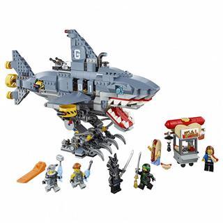 LEGO 70656 - LEGO NINJAGO - Garmadon, Garmadon, Garmadon!