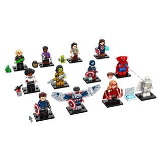 LEGO 71031 - LEGO Marvel Studios - Minifigura sorozat