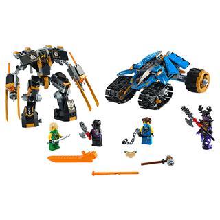 LEGO 71699 - LEGO NINJAGO - Viharjáró