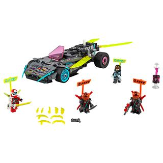 LEGO 71710 - LEGO NINJAGO - Nindzsa tuningautó