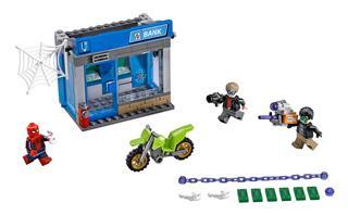 LEGO 76082 - LEGO Super Heroes - A pénzkiadó automata kirablása