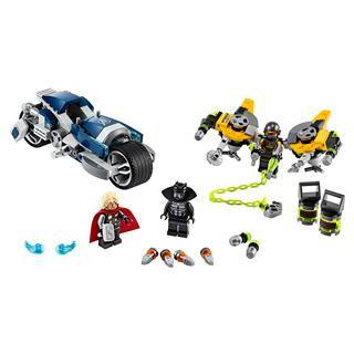 LEGO 76142 - LEGO Super Heroes - Bosszúállók Speeder biciklis tám...