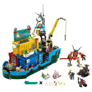 LEGO 80013 - LEGO Monkie Kid - Monkie Kid csapatának titkos fõhad...