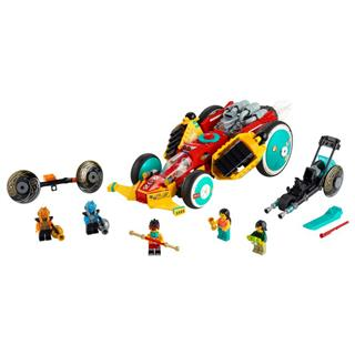 LEGO 80015 - LEGO Monkie Kid - Monkie Kid Felhõ Járgánya