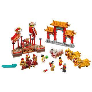 LEGO 80104 - LEGO Exclusive - Oroszlántánc