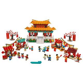 LEGO 80105 - LEGO Exclusive - Kínai újévi templomi vásár