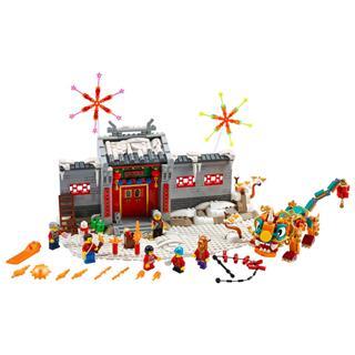 LEGO 80106 - LEGO Exclusive - Nian története