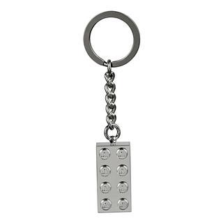 LEGO 851406 - LEGO kulcstartó - 2x4-es króm ezüst kocka