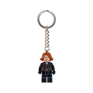 LEGO 853592 - LEGO Super Heroes kulcstartó - Fekete özveny