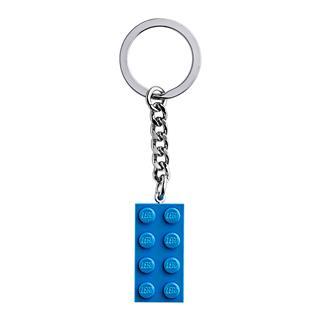 LEGO 853993 - LEGO Exclusive kulcstartó - 2x4-es metál azúr