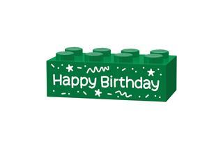 LEGO GLK008 - LEGO gravírozott kocka - Happy Birthday (sötétzöld)