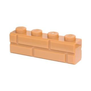 LEGO LSK667 - LEGO Alkatrészek - Barna téglafal kocka (667)